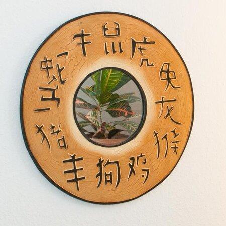 Feng Shui Shop